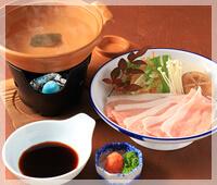 【要予約】四万十米豚 ロースのしゃぶ鍋